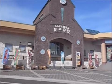『北海道常呂郡訓子府町』の動画を楽しもう!