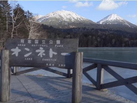 『北海道足寄郡足寄町』の動画を楽しもう!