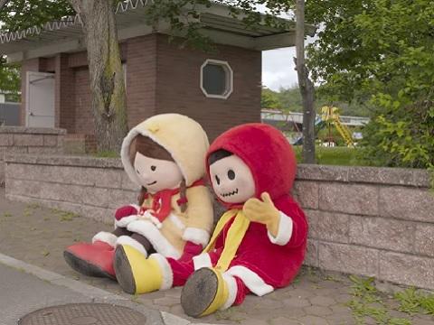『北海道足寄郡陸別町』の動画を楽しもう!
