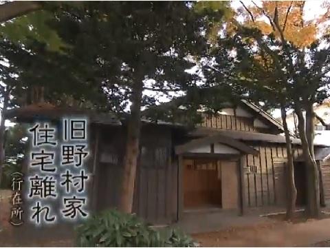 『青森県上北郡野辺地町』の動画を楽しもう!