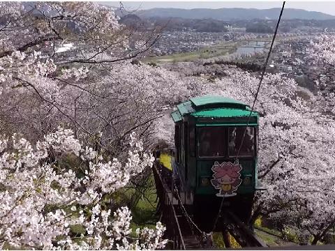 『宮城県柴田郡柴田町』の動画を楽しもう!