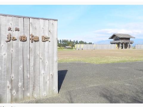 『秋田県大仙市』の動画を楽しもう!