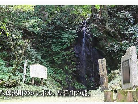 『秋田県南秋田郡八郎潟町』の動画を楽しもう!