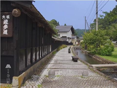『山形県最上郡金山町』の動画を楽しもう!