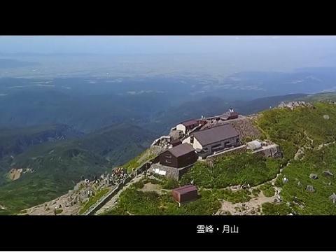 『山形県東田川郡庄内町』の動画を楽しもう!