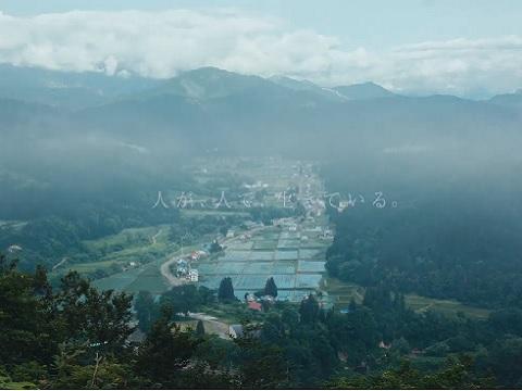 『山形県西置賜郡飯豊町』の動画を楽しもう!