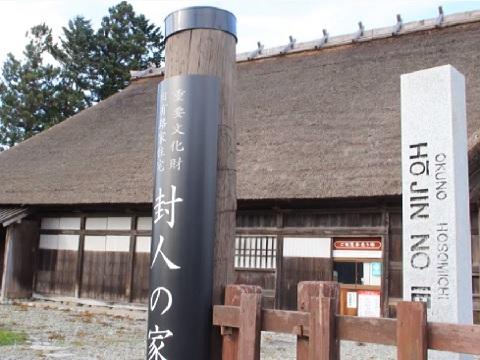 『山形県最上郡最上町』の動画を楽しもう!