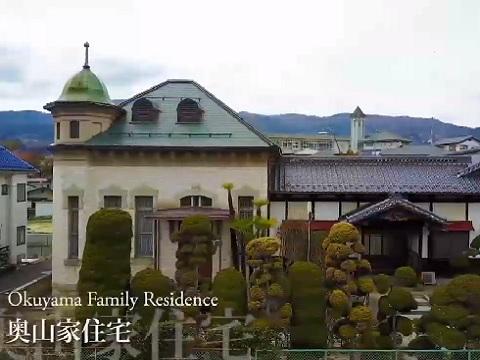 『福島県伊達郡国見町』の動画を楽しもう!